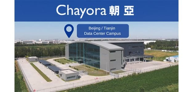 Ai, Industry and Expanding Data Center Demand: The Drivers and Impacts of China's Evolving Digital Presence